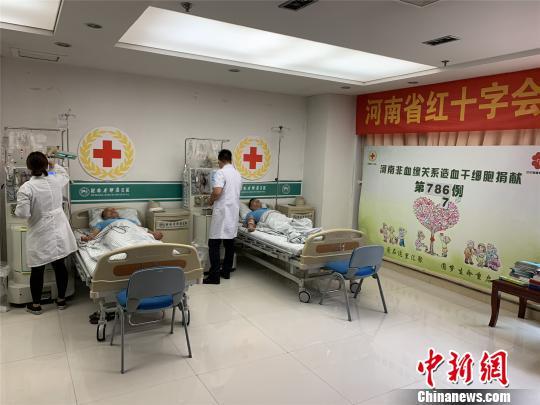 图为志愿者捐献造血干细胞 毋浩 摄
