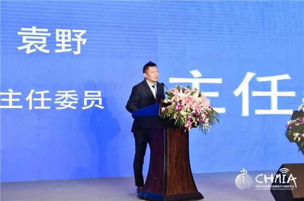 三委会在京同时成立 助推卫生健康人才信息化标准体系-中国商网|中国商报社2
