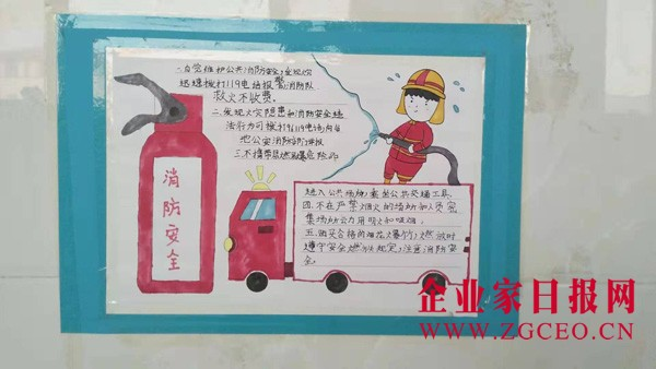 大王镇实验小学安全教育系列活动