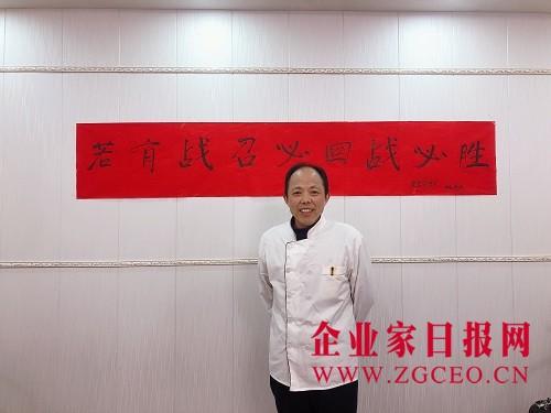 5:若有战 召必回 战必胜 (南营管理所:姚春亮).JPG