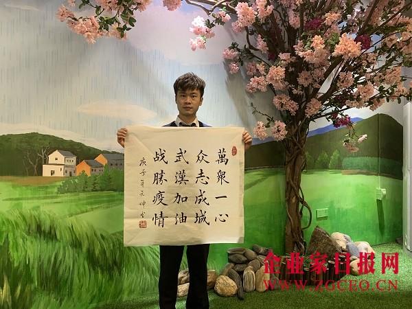 2:万众一心 众志成城 武汉加油 战胜疫情(峪山管理所:周元坤).jpg