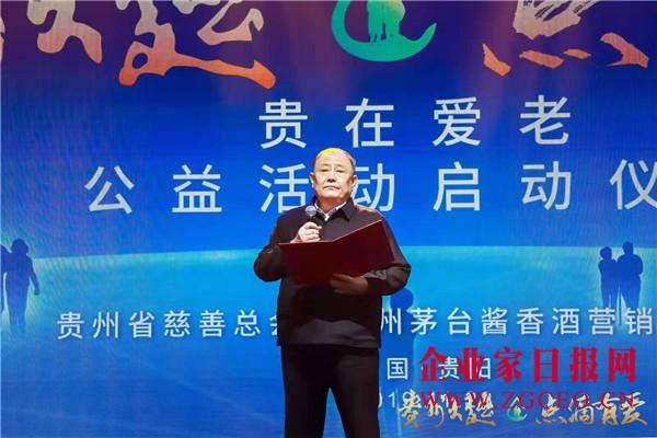 7、山东新星集团董事局主席魏心东代表全国贵州大曲经销商作表态发言.jpg