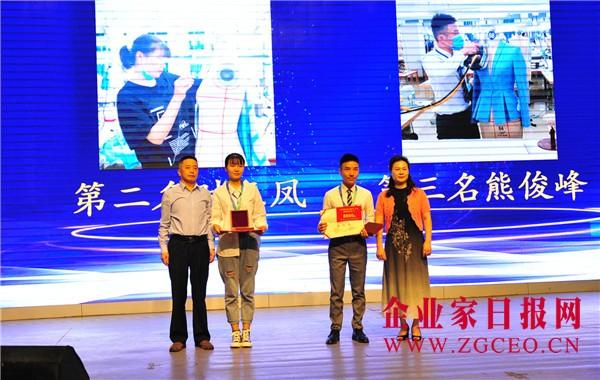 图片10  黄文章会长、陈萍副主席与第二、三名合影.jpg