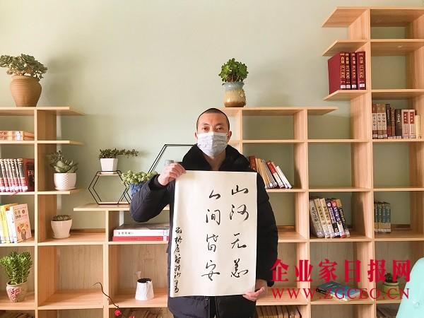 6:山河无恙 人间皆安 (板桥店管理所水电工:王青).png