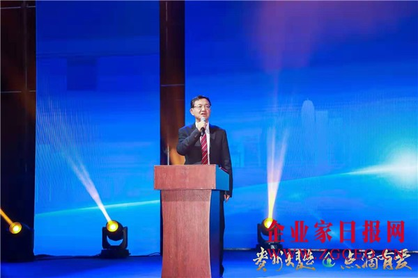2、贵州省政协原副主席、省慈善总会会长陈敏讲话.jpg