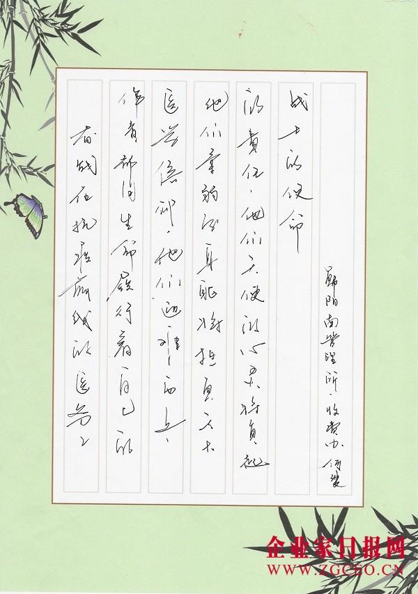 10:大爱无疆 致敬医务工作者 (郧阳南管理所收费员:何斐)_看图王.jpg