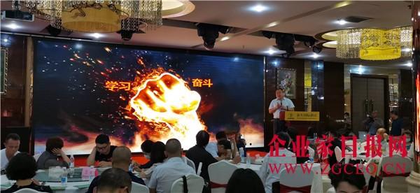 10、敏道企业管理咨询创始人王敏作题为《学习 奋斗》演讲。.jpg