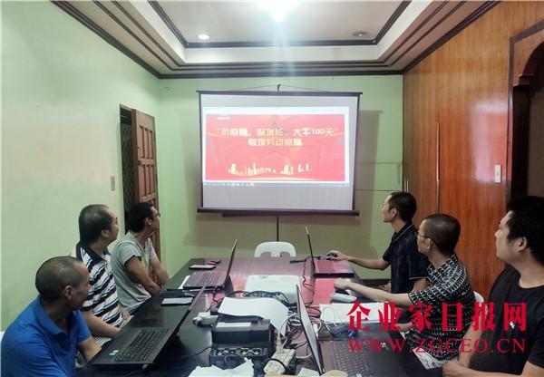 中铁八局海外公司菲律宾项目部组织召开大干100天动员会.jpg